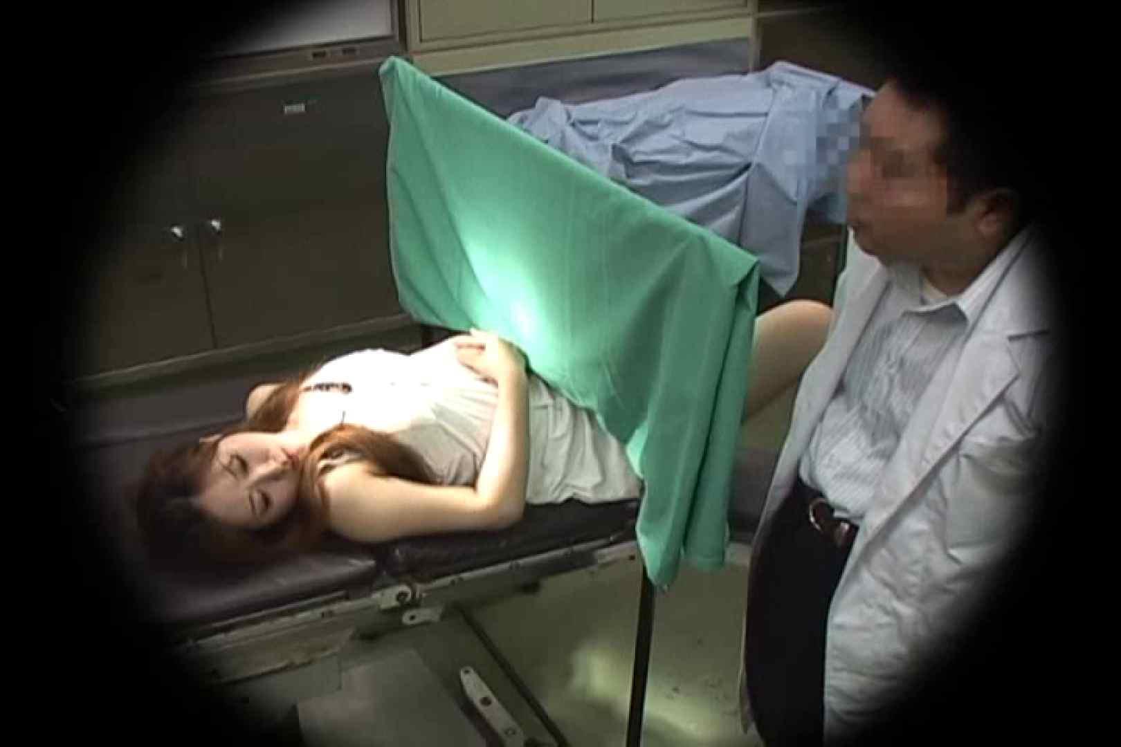 はらませ変態医師!受精完了!!Vol.2 美しいOLの裸体 | 0  72pic 41