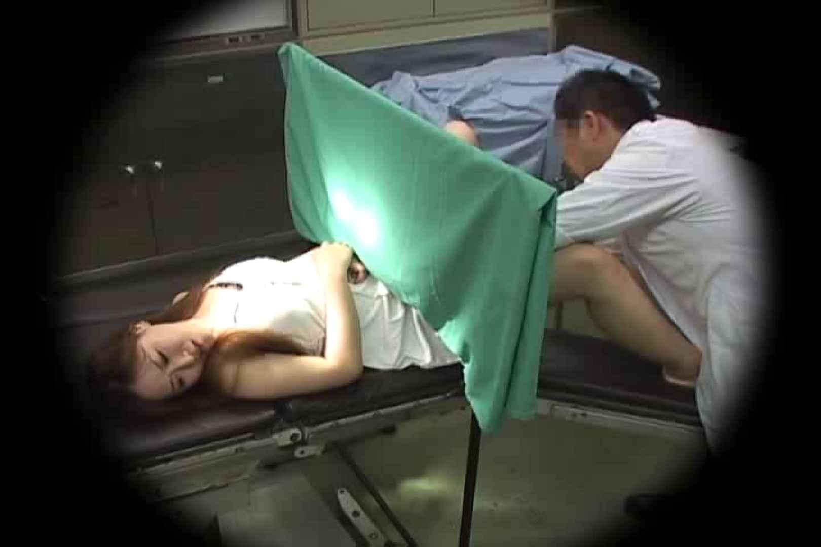 はらませ変態医師!受精完了!!Vol.2 美しいOLの裸体 | 0  72pic 45