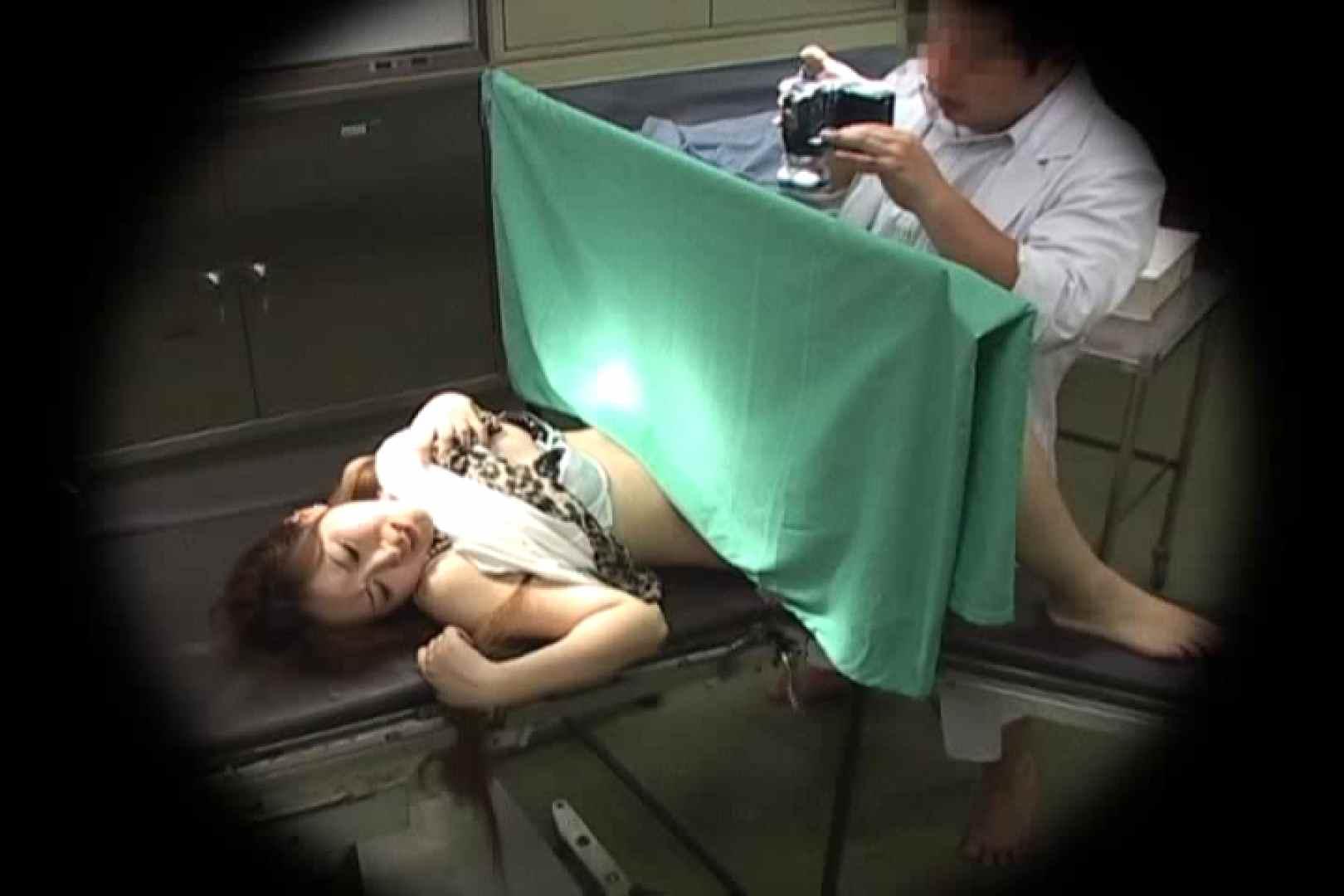 はらませ変態医師!受精完了!!Vol.2 美しいOLの裸体 | 0  72pic 63