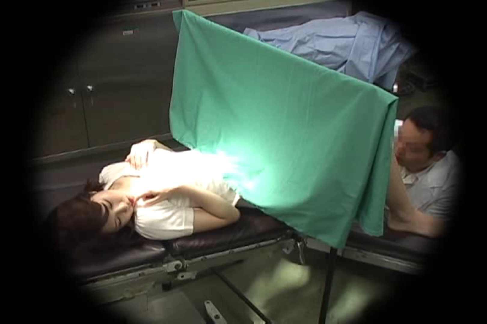 はらませ変態医師!受精完了!!Vol.3 美しいOLの裸体 | フェラチオ  98pic 57
