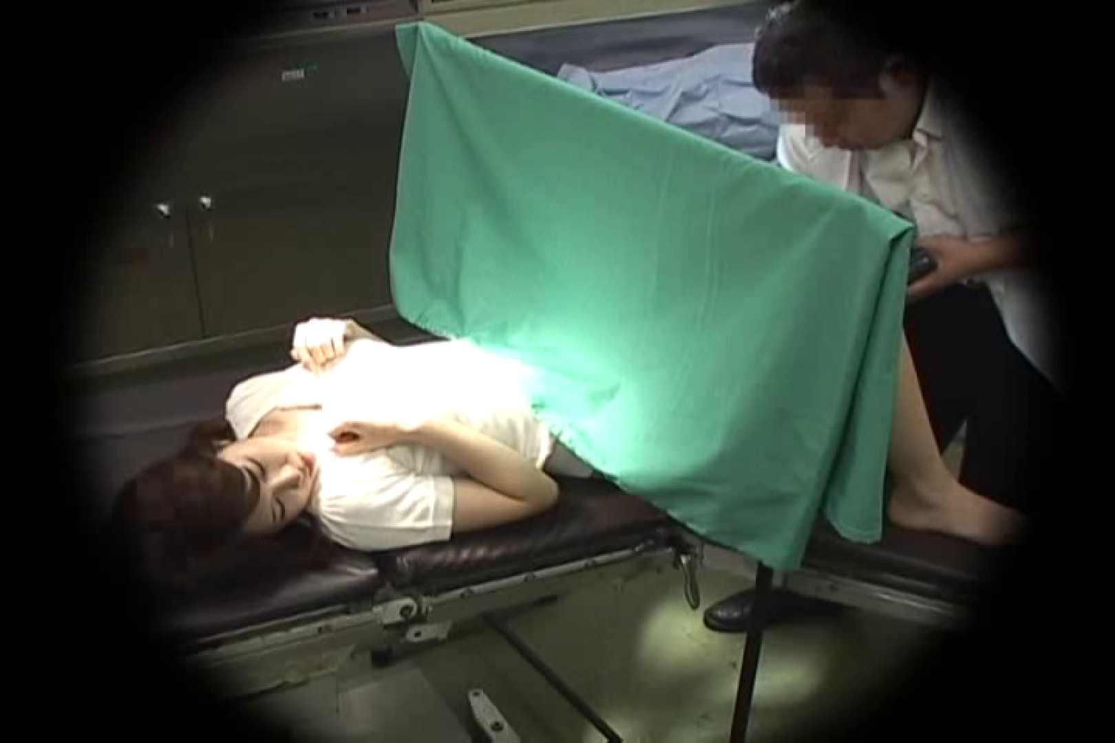 はらませ変態医師!受精完了!!Vol.3 美しいOLの裸体  98pic 64