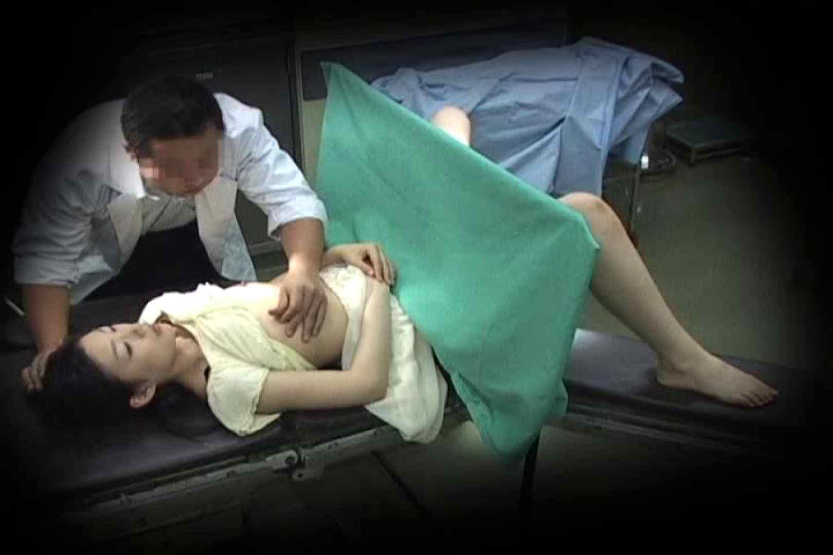 はらませ変態医師!受精完了!!Vol.6 美しいOLの裸体 | 性欲  90pic 51