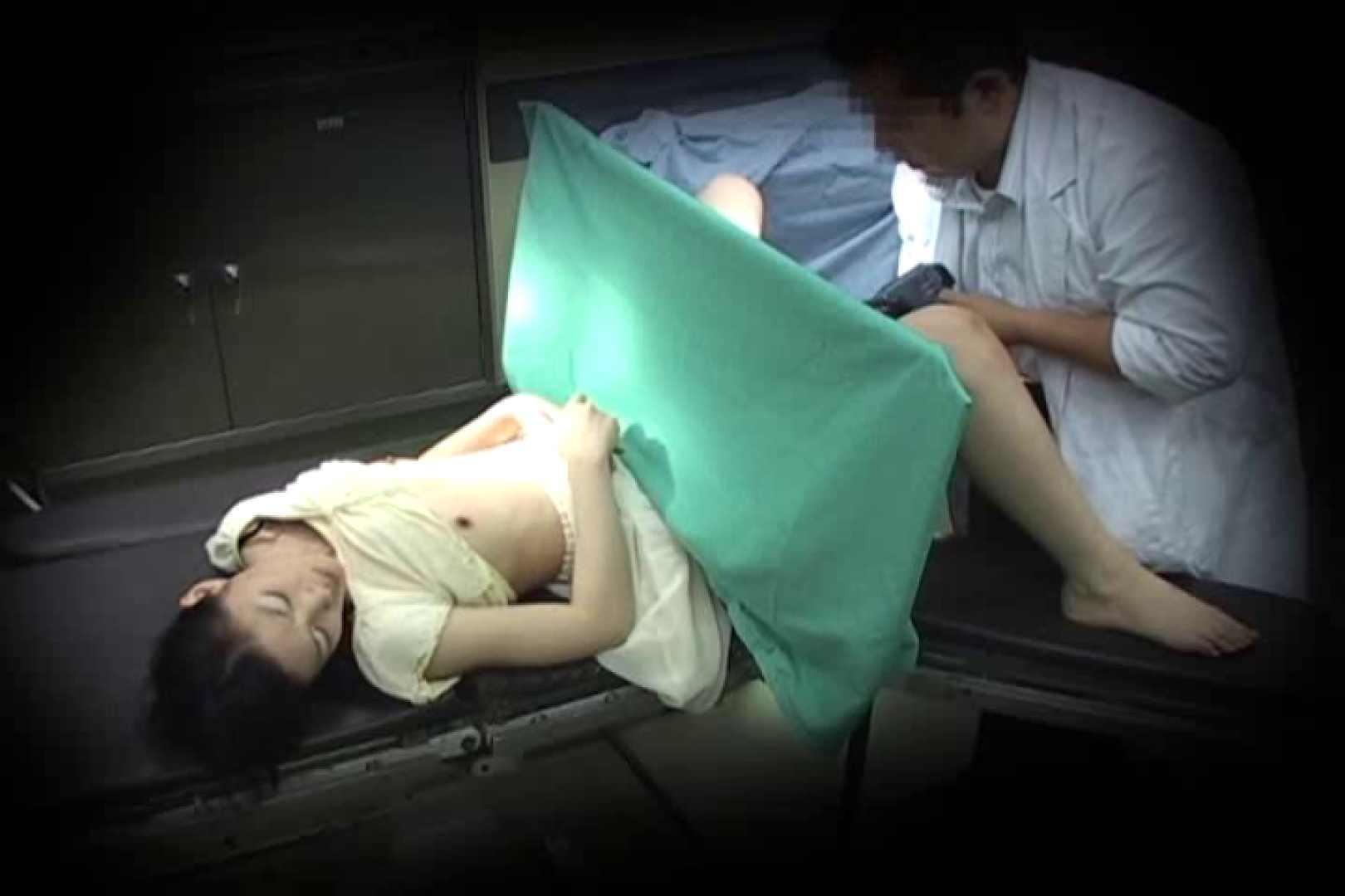 はらませ変態医師!受精完了!!Vol.6 美しいOLの裸体 | 性欲  90pic 61