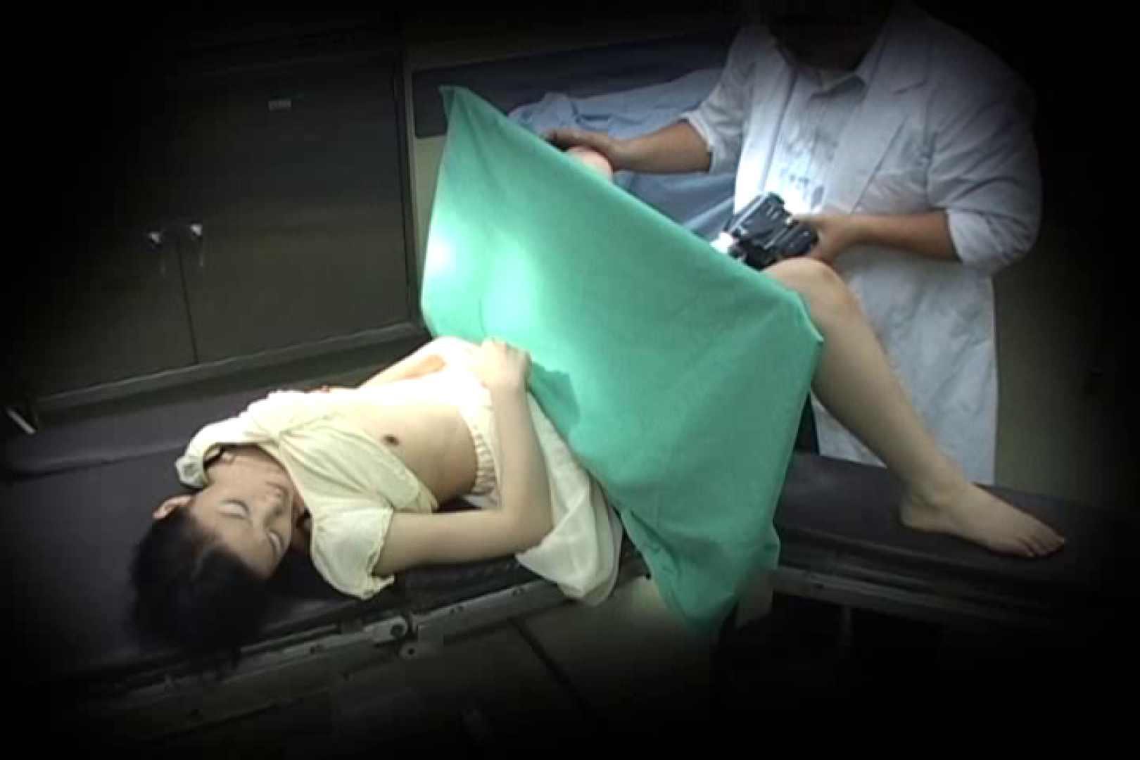 はらませ変態医師!受精完了!!Vol.6 美しいOLの裸体 | 性欲  90pic 63