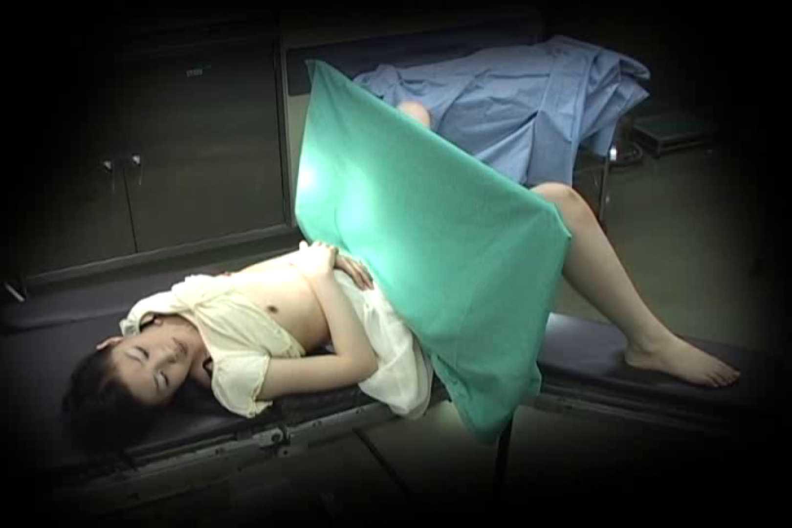 はらませ変態医師!受精完了!!Vol.6 美しいOLの裸体 | 性欲  90pic 65