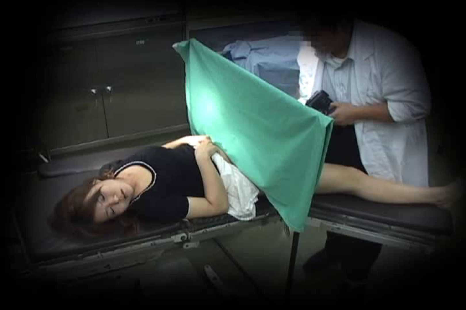 はらませ変態医師!受精完了!!Vol.9 セックス | 美しいOLの裸体  92pic 29