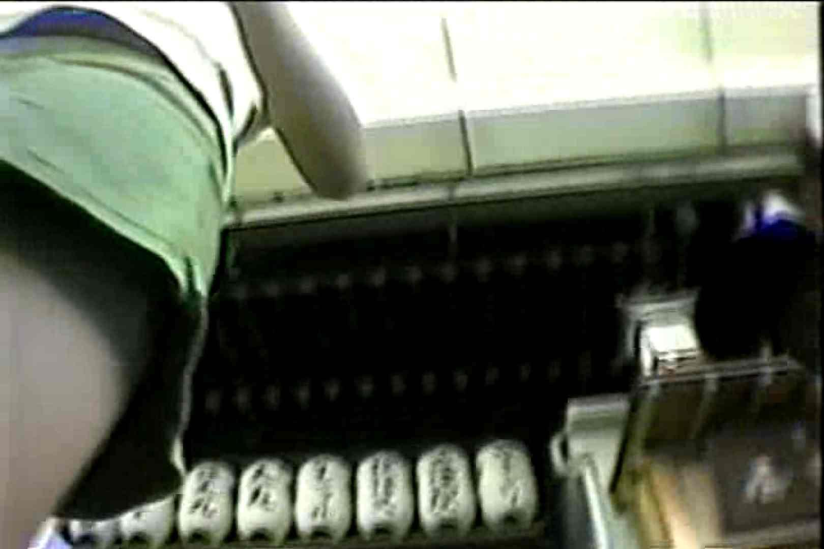 関西発!タツヤのDV直撮り大追跡Vol.1 美しいOLの裸体   追跡  78pic 55