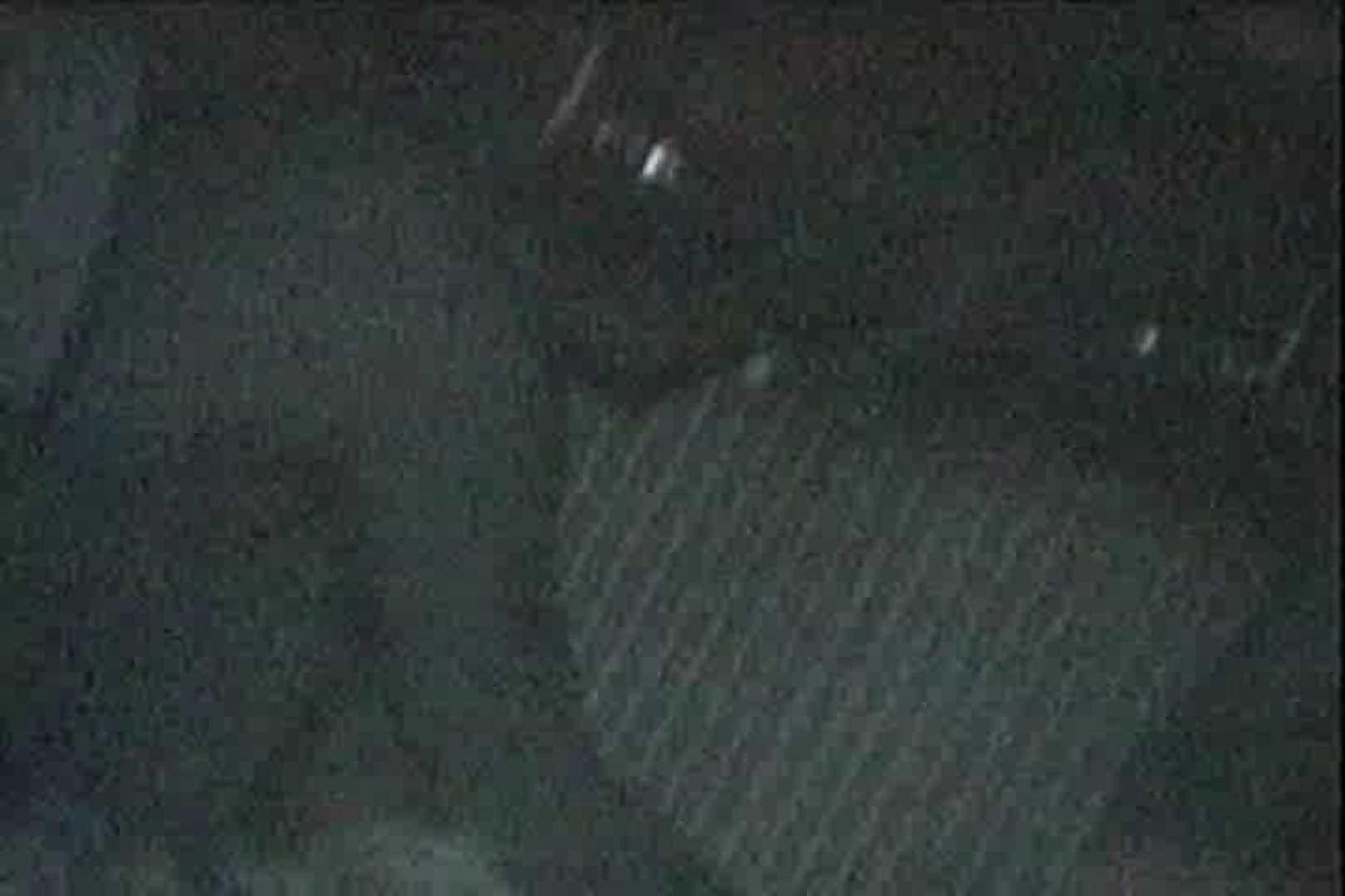 充血監督の深夜の運動会Vol.39 カップル  89pic 2