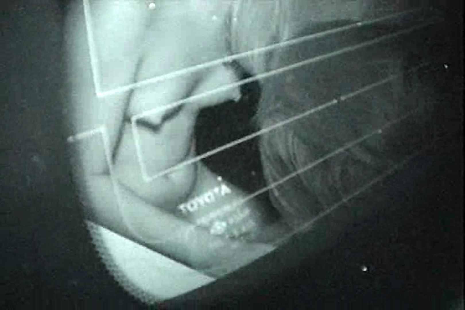 充血監督の深夜の運動会Vol.39 カップル | 美しいOLの裸体  89pic 83