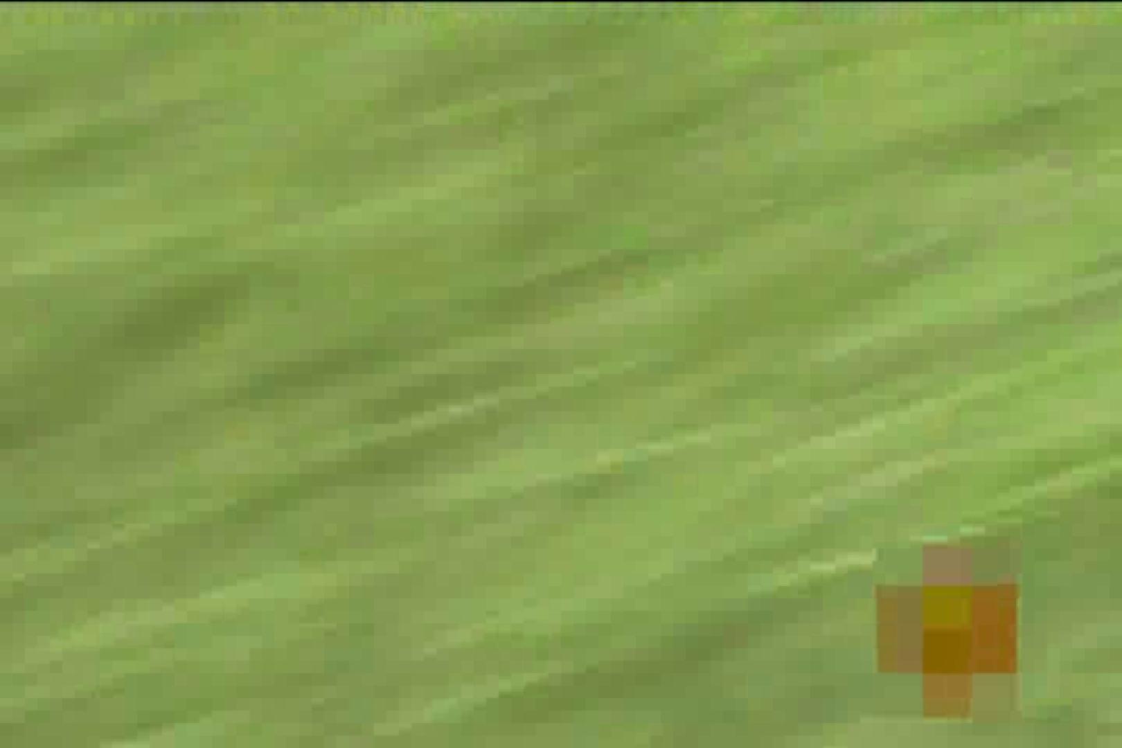 検証!隠し撮りスカートめくり!!Vol.3 素人丸裸  74pic 2
