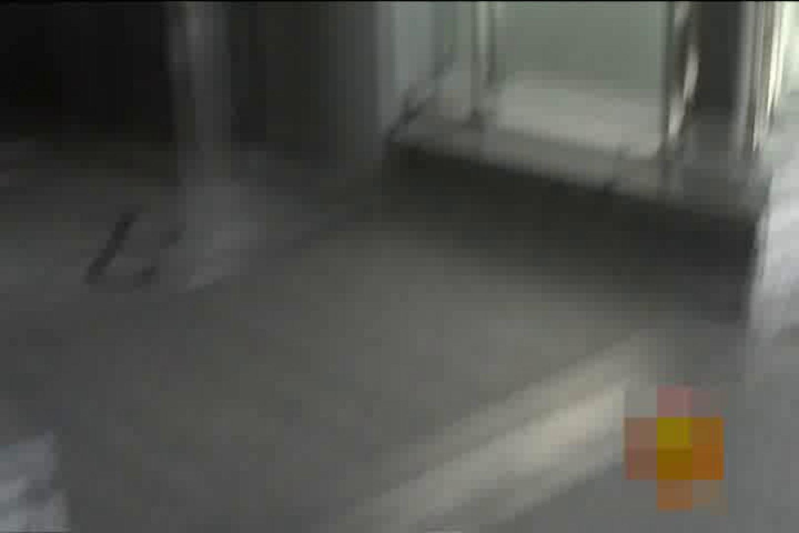 検証!隠し撮りスカートめくり!!Vol.3 素人丸裸  74pic 20
