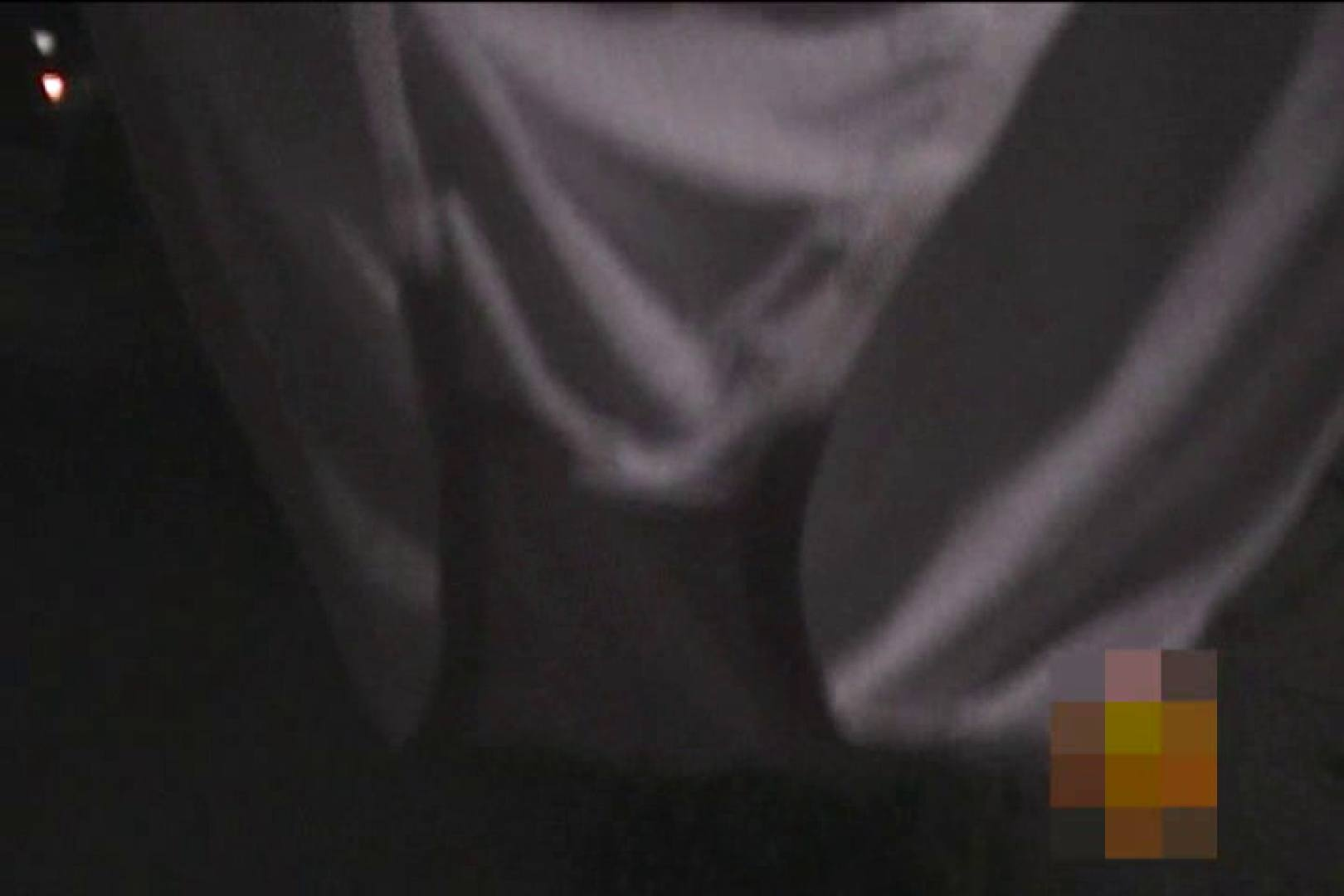 検証!隠し撮りスカートめくり!!Vol.3 素人丸裸  74pic 28
