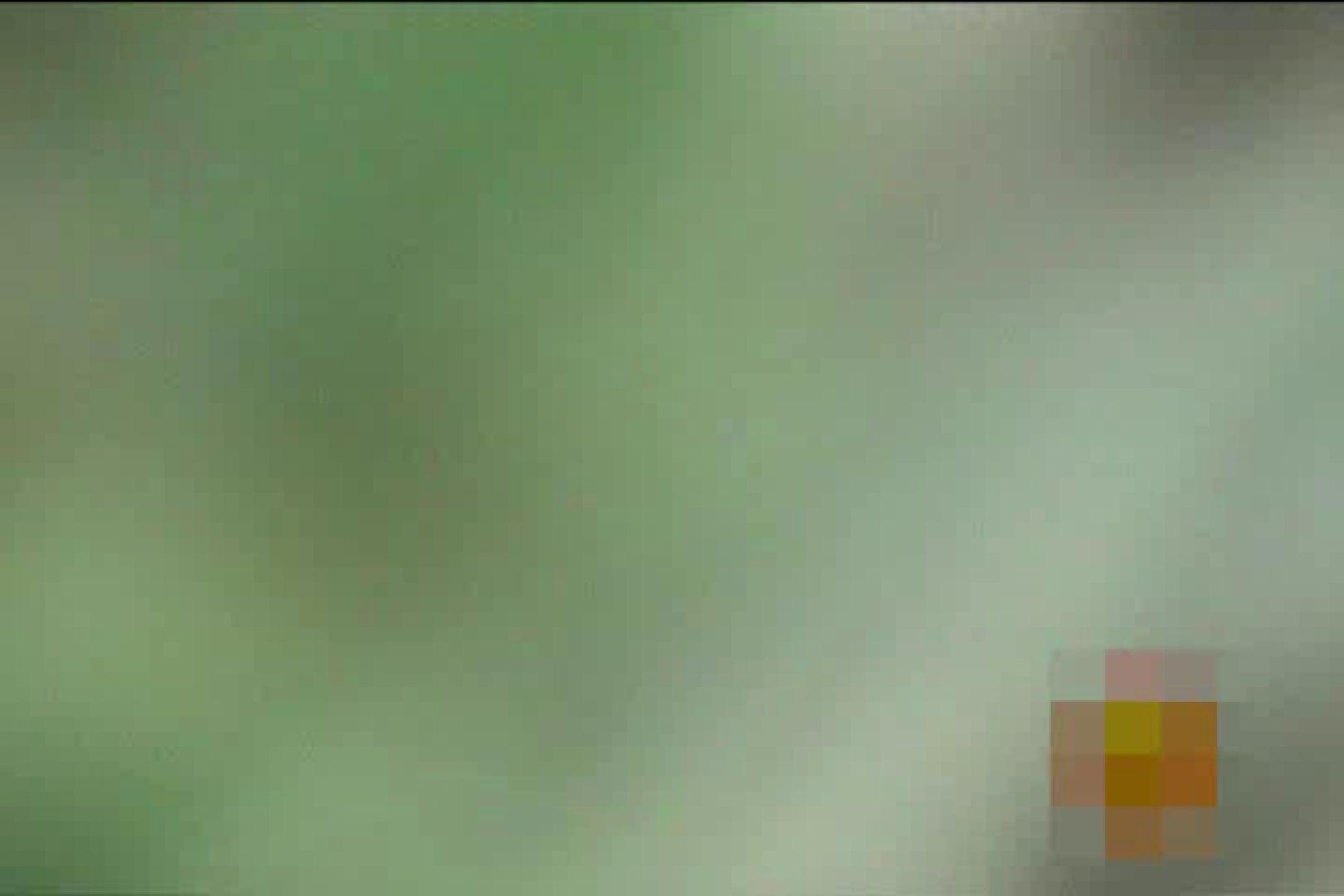 検証!隠し撮りスカートめくり!!Vol.3 素人丸裸  74pic 30