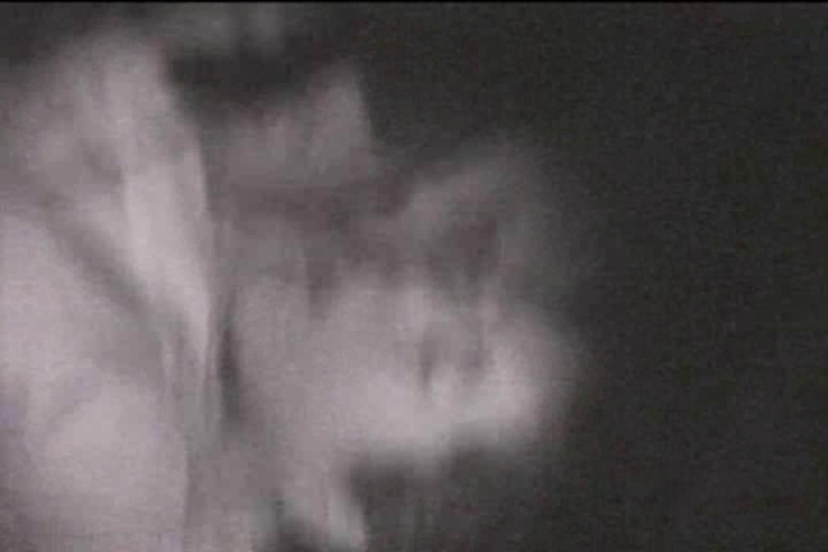 蔵出し!!赤外線カーセックスVol.28 素人丸裸 おまんこ無修正動画無料 101pic 34