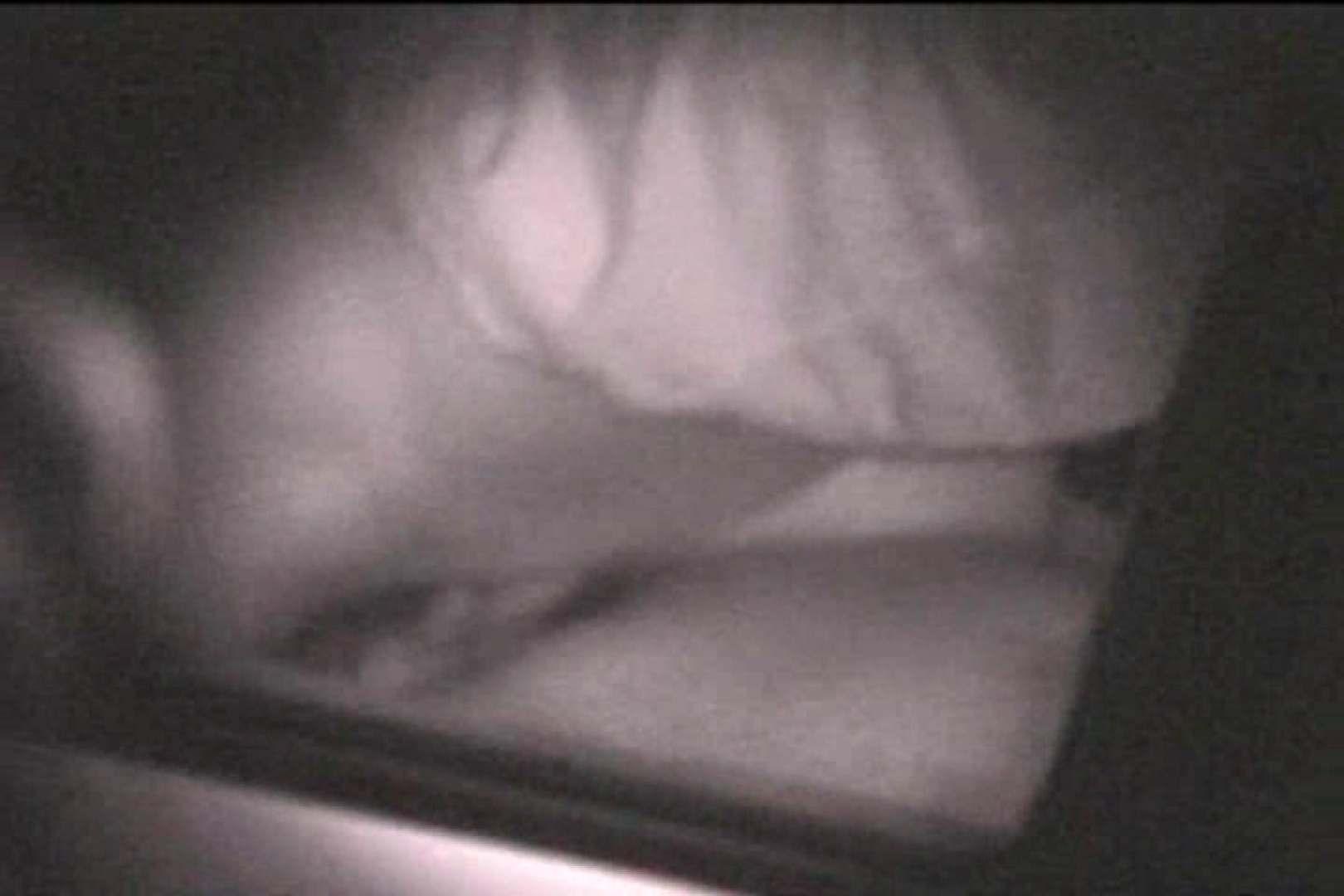 蔵出し!!赤外線カーセックスVol.28 素人丸裸 おまんこ無修正動画無料 101pic 42