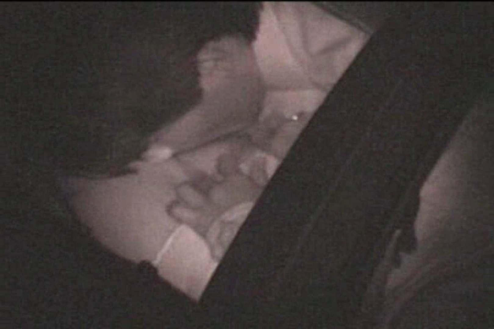 蔵出し!!赤外線カーセックスVol.28 熟女丸裸 オメコ動画キャプチャ 101pic 61