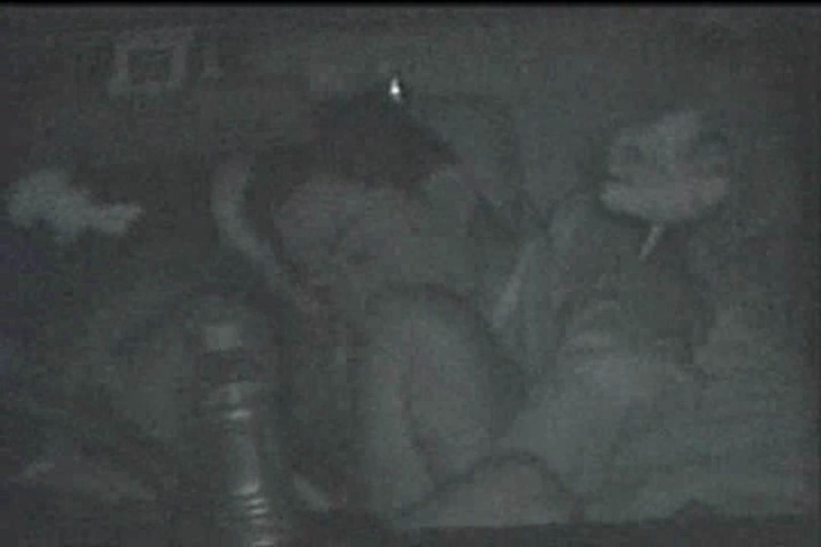 蔵出し!!赤外線カーセックスVol.28 素人丸裸 おまんこ無修正動画無料 101pic 82
