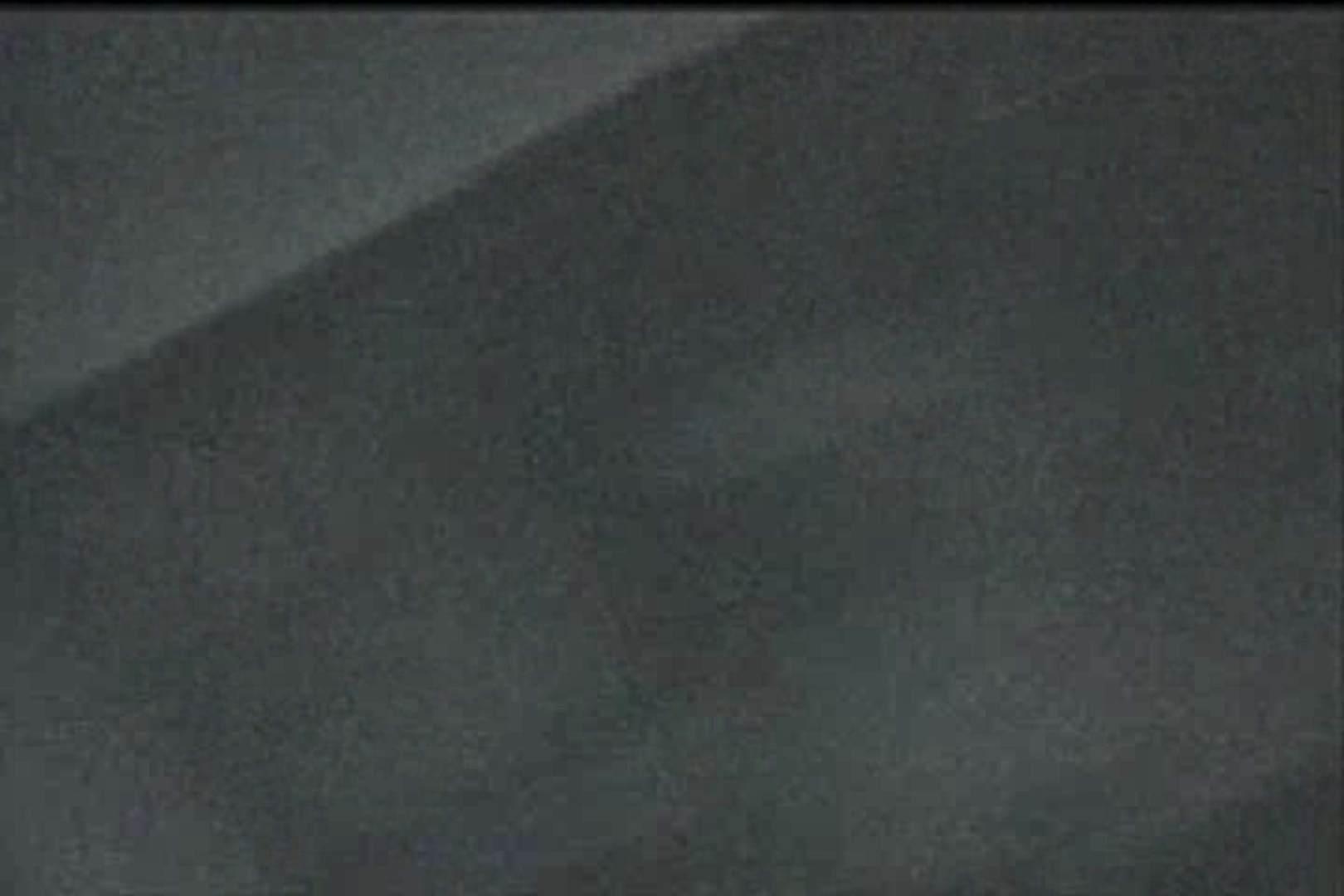 蔵出し!!赤外線カーセックスVol.28 カーセックス 戯れ無修正画像 101pic 94
