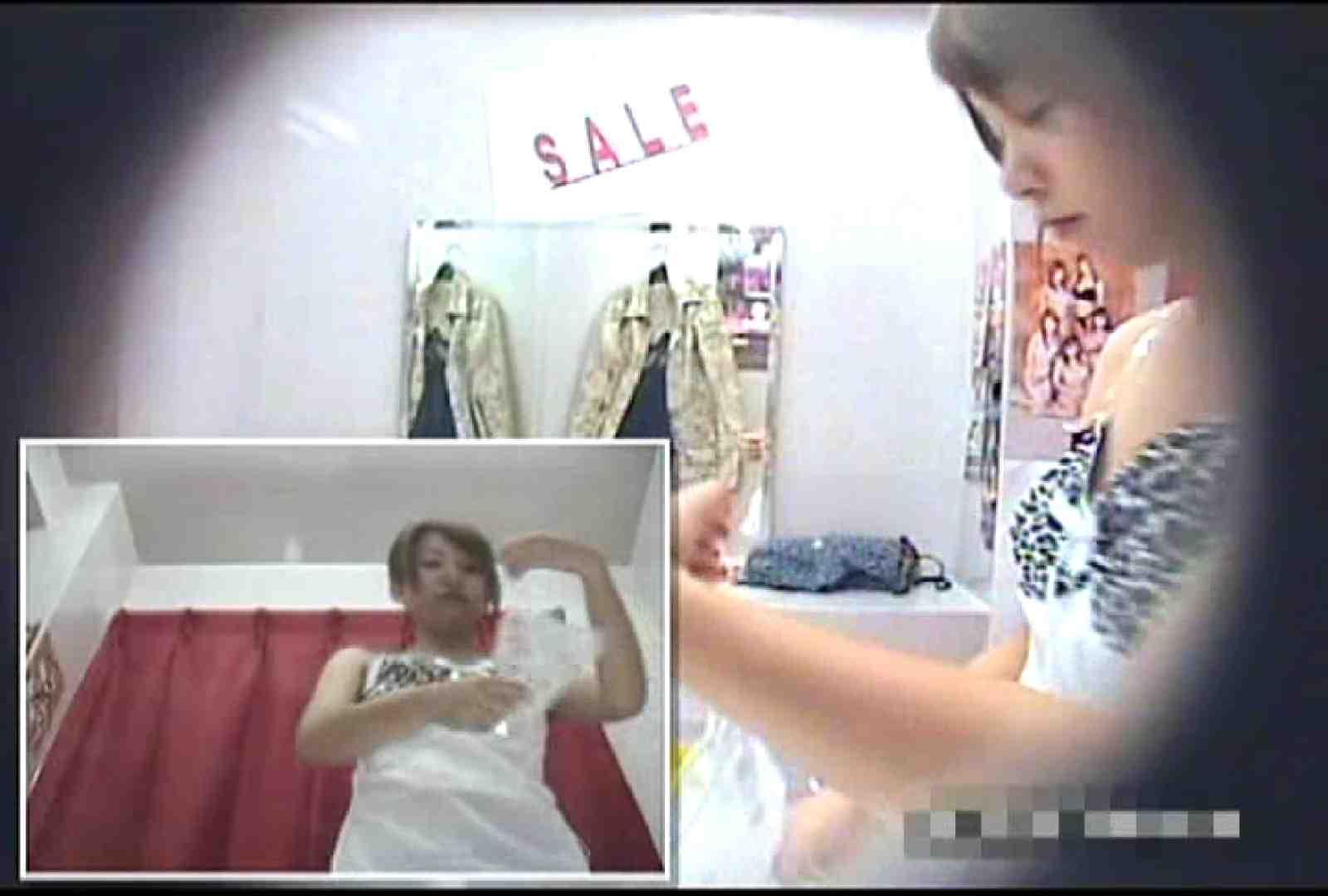 ショップ店長流出!!変態下着を買い漁る女達!Vol.1 美しいOLの裸体 | お姉さん丸裸  88pic 49