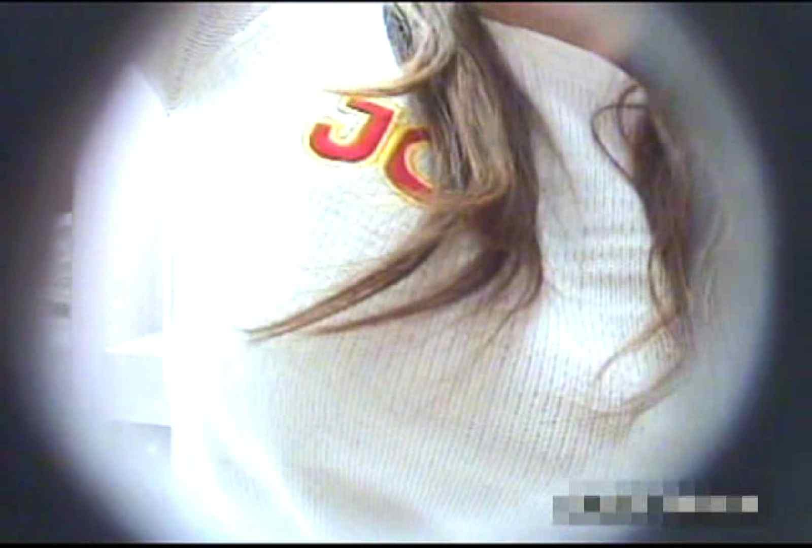 ショップ店長流出!!変態下着を買い漁る女達!Vol.1 裸体 覗きおまんこ画像 88pic 70