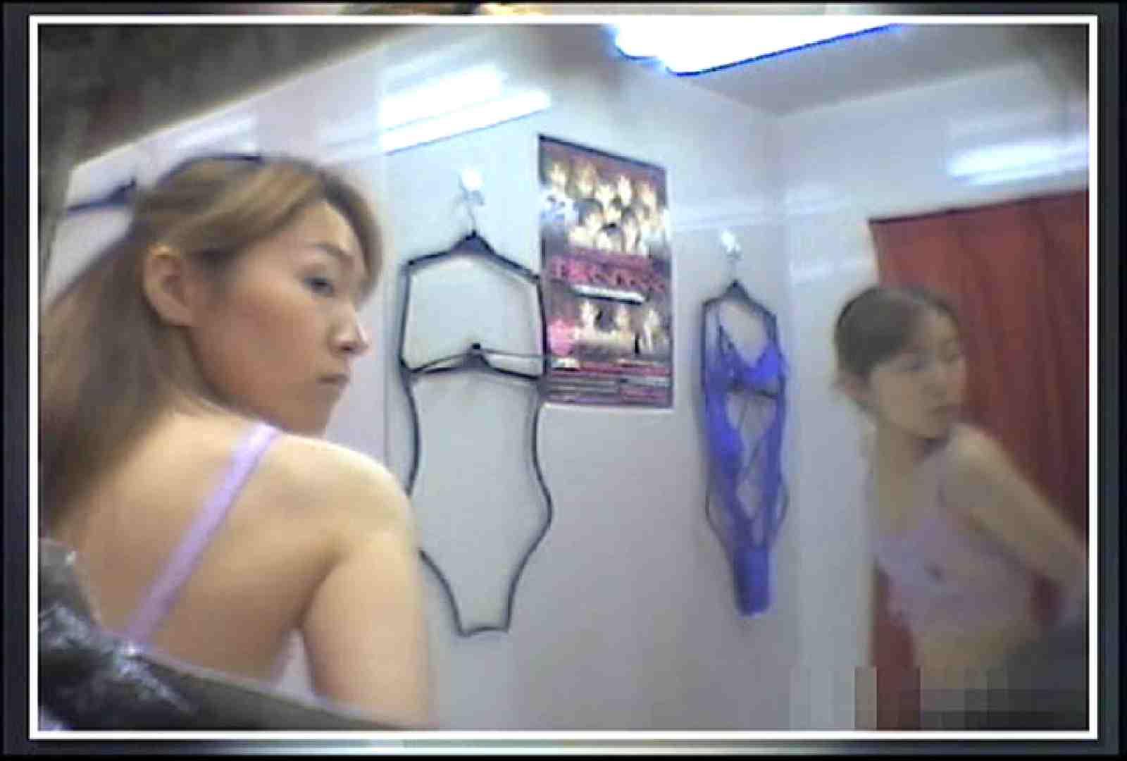 ショップ店長流出!!変態下着を買い漁る女達!Vol.5 美しいOLの裸体 | 現役ギャル  80pic 67