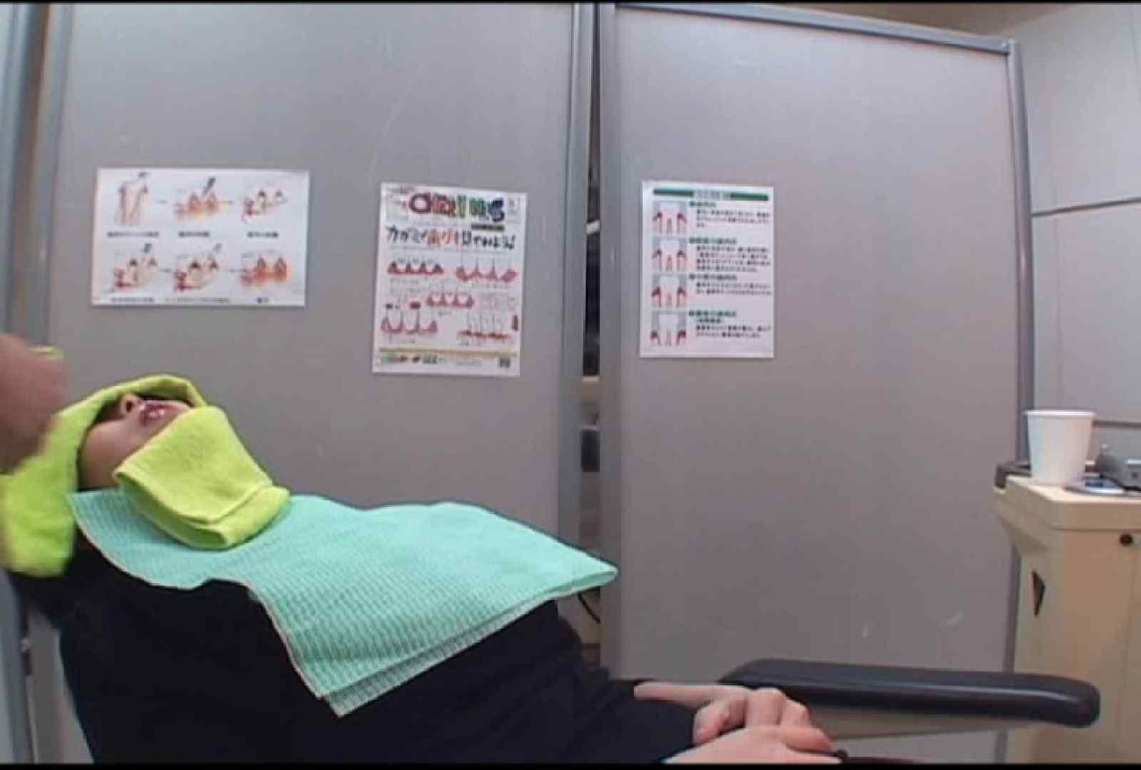 看護師が流出させた歯科医院接写パンツVol.3 美しいOLの裸体 セックス画像 96pic 68