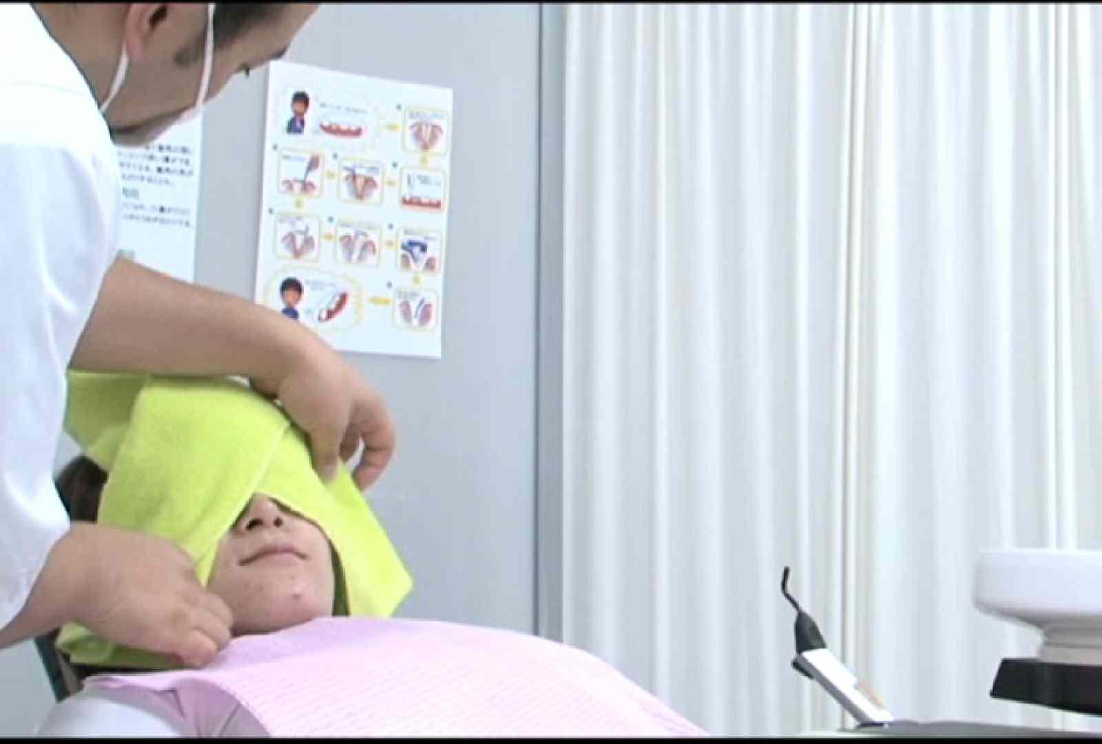 看護師が流出させた歯科医院接写パンツVol.3 美しいOLの裸体 セックス画像 96pic 71