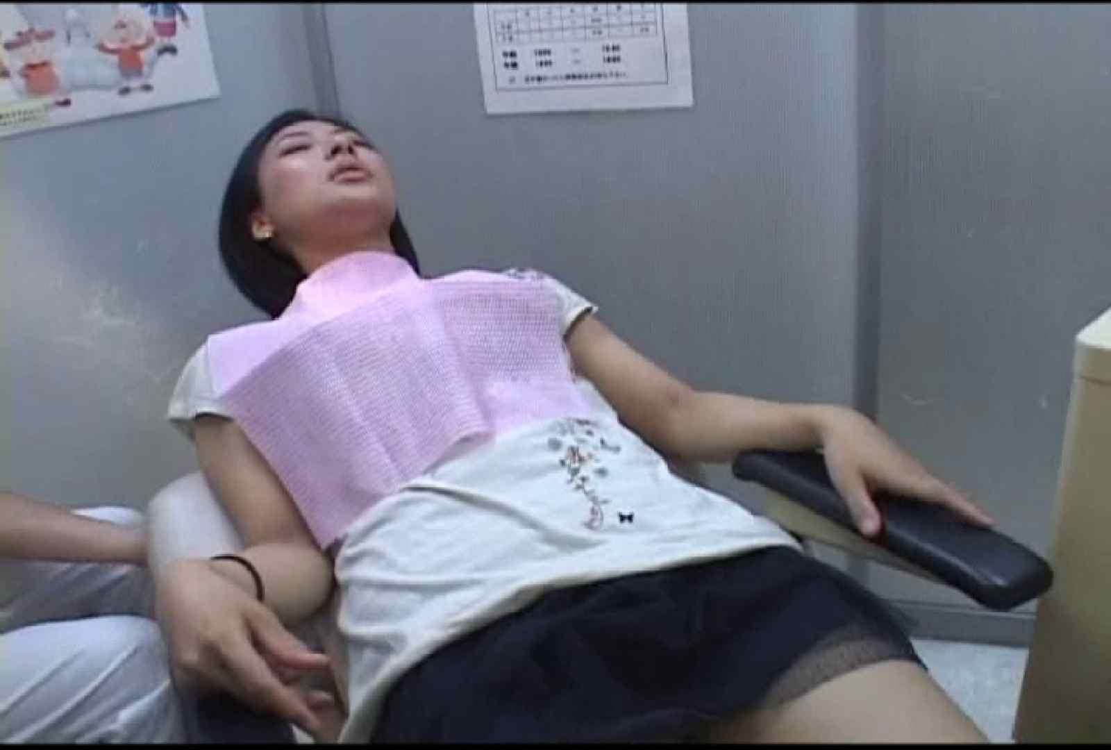 看護師が流出させた歯科医院接写パンツVol.3 美しいOLの裸体 セックス画像 96pic 86