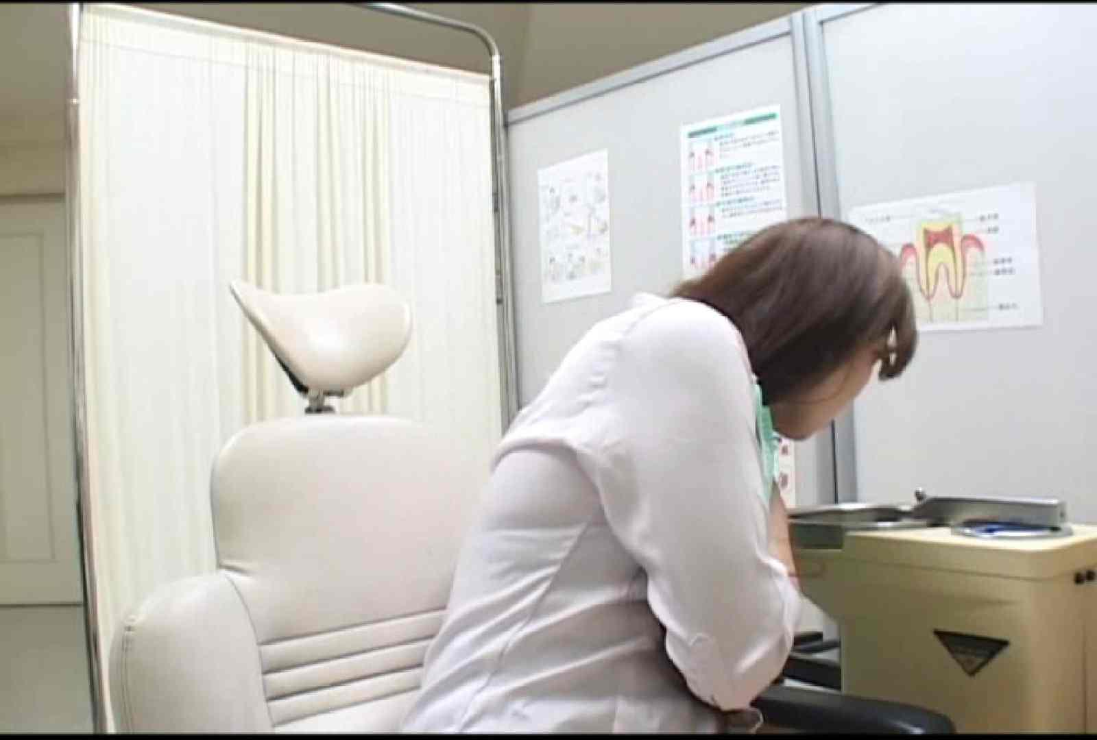 看護師が流出させた歯科医院接写パンツVol.3 美しいOLの裸体 セックス画像 96pic 92