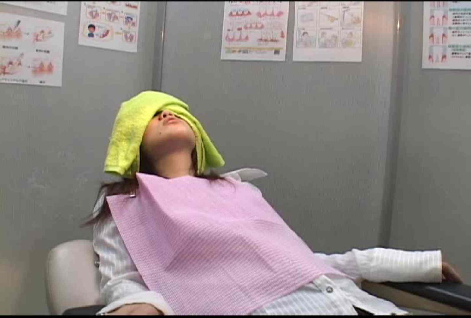 看護師が流出させた歯科医院接写パンツVol.6 お姉さん丸裸 | 現役ギャル  83pic 37