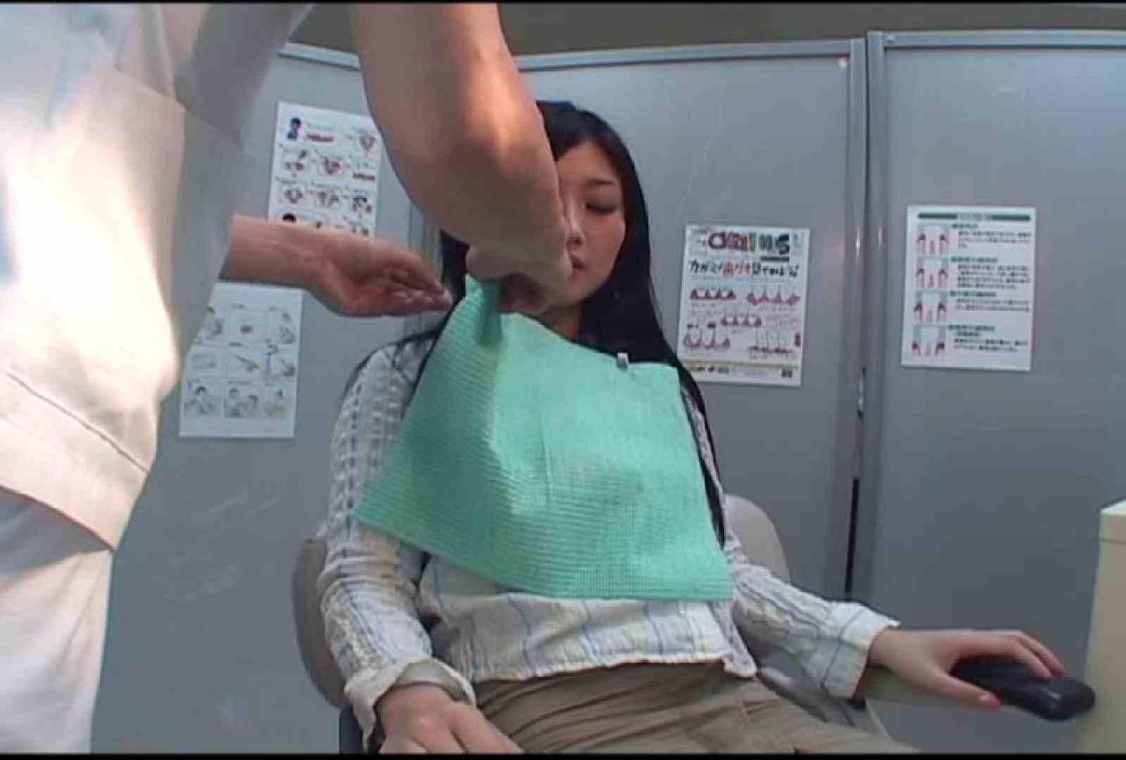 看護師が流出させた歯科医院接写パンツVol.6 美しいOLの裸体 おまんこ動画流出 83pic 50