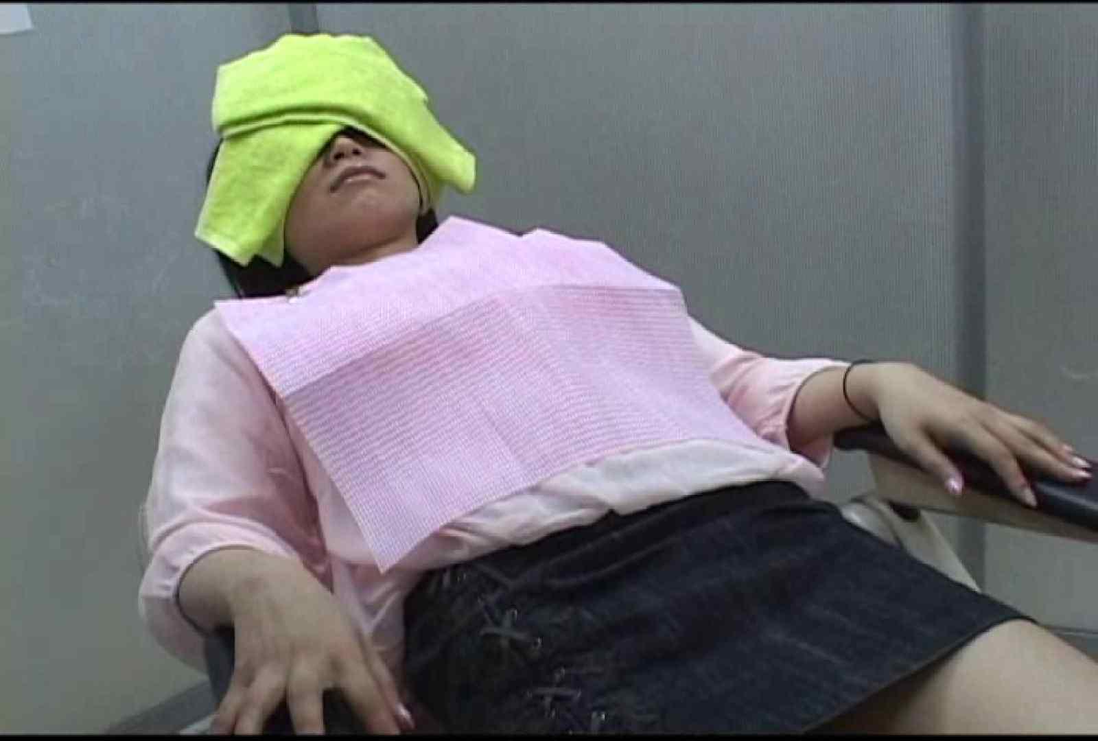 看護師が流出させた歯科医院接写パンツVol.6 お姉さん丸裸 | 現役ギャル  83pic 69