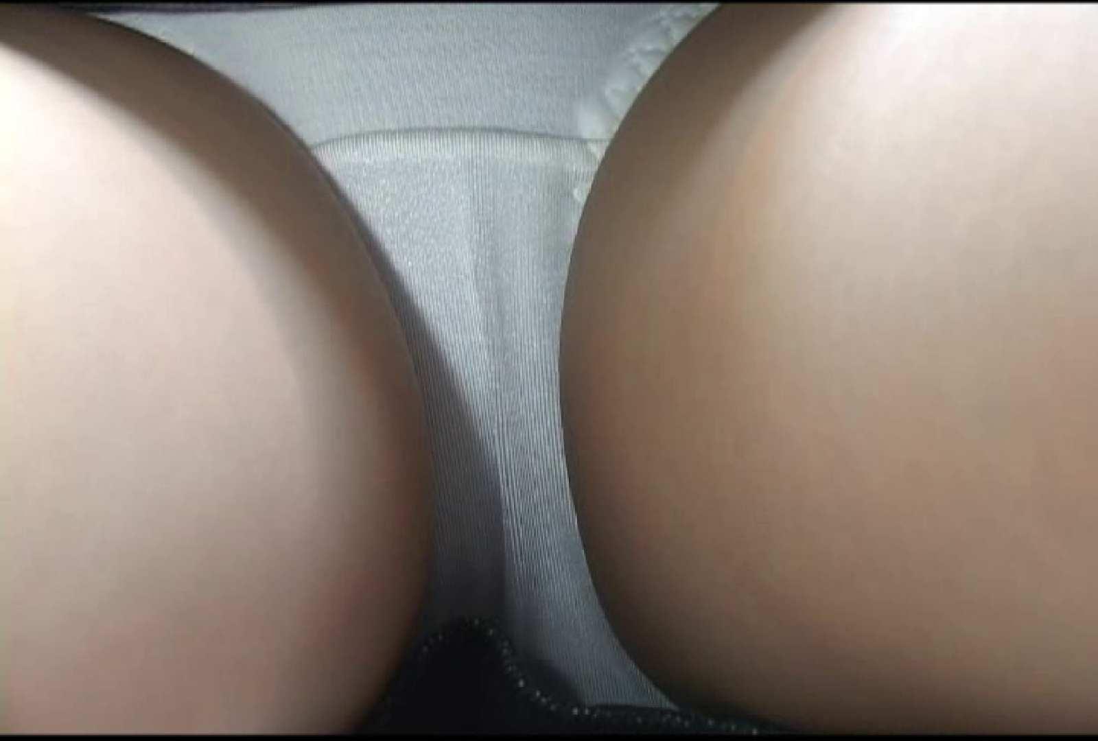 看護師が流出させた歯科医院接写パンツVol.6 お姉さん丸裸 | 現役ギャル  83pic 73