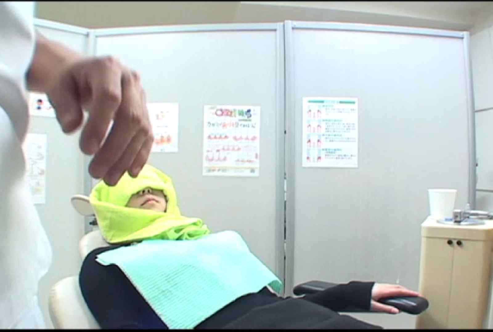 看護師が流出させた歯科医院接写パンツVol.7 股間   接写  74pic 16