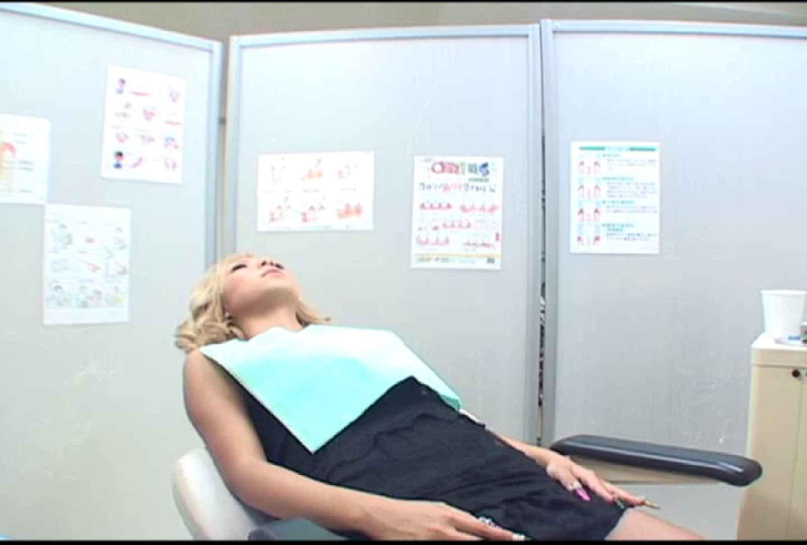 看護師が流出させた歯科医院接写パンツVol.7 股間  74pic 42