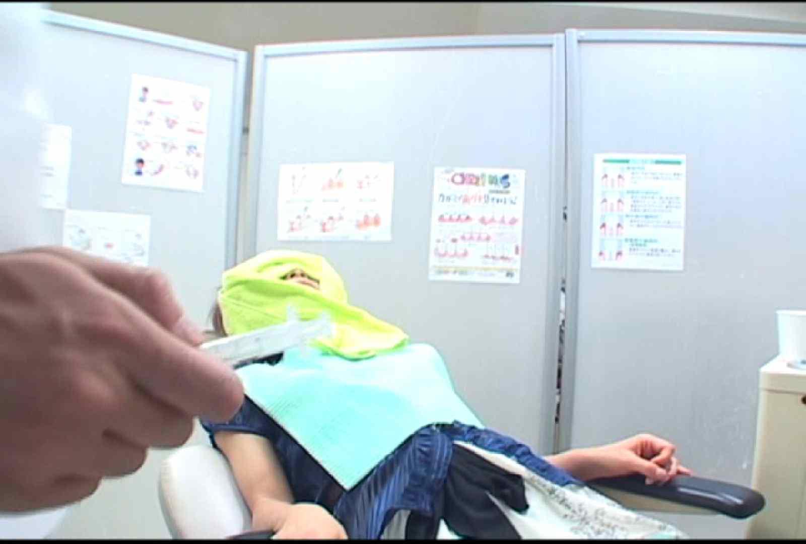 看護師が流出させた歯科医院接写パンツVol.7 美しいOLの裸体 おめこ無修正画像 74pic 56