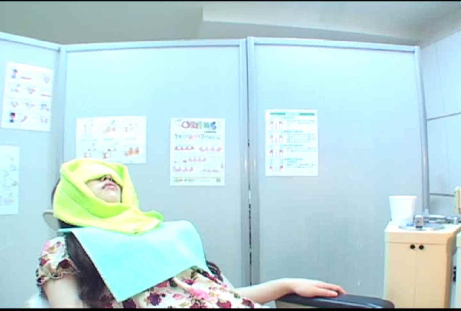 看護師が流出させた歯科医院接写パンツVol.7 股間  74pic 72