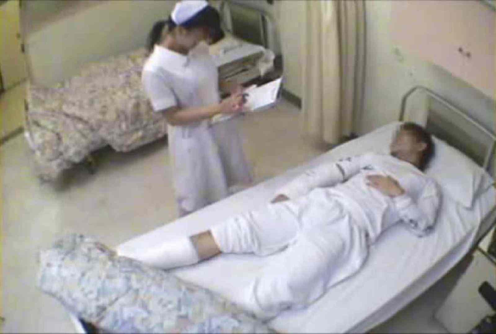 絶対に逝ってはいけない寸止め病棟Vol.5 美しいOLの裸体  81pic 44