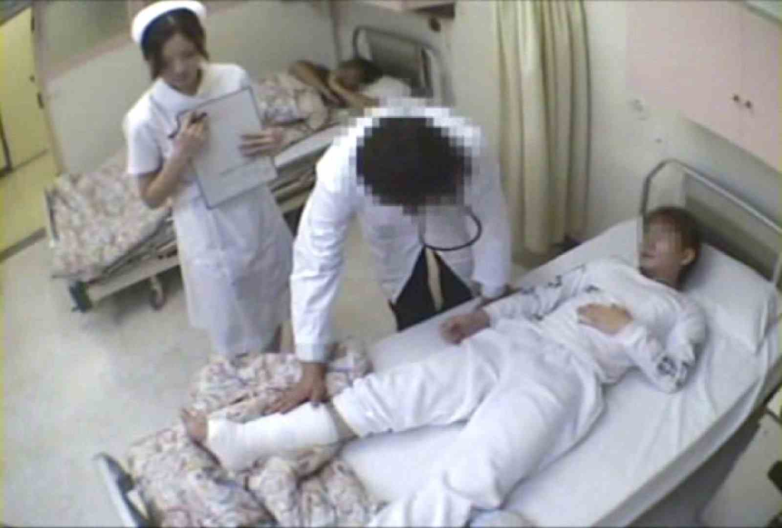 絶対に逝ってはいけない寸止め病棟Vol.7 マンコ・ムレムレ ワレメ無修正動画無料 96pic 83