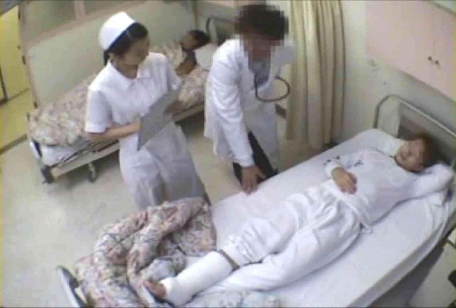 絶対に逝ってはいけない寸止め病棟Vol.8 美しいOLの裸体 | 0  83pic 47