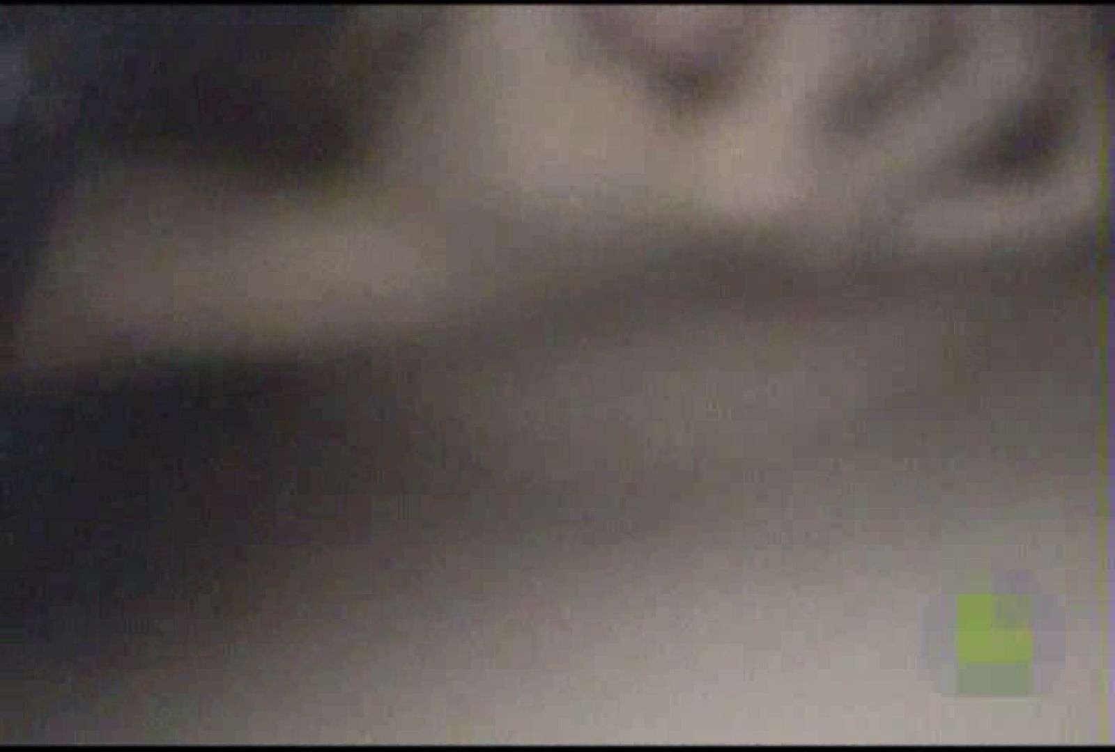 体育会系オナニー部Vol.2 美しいOLの裸体 エロ画像 96pic 7