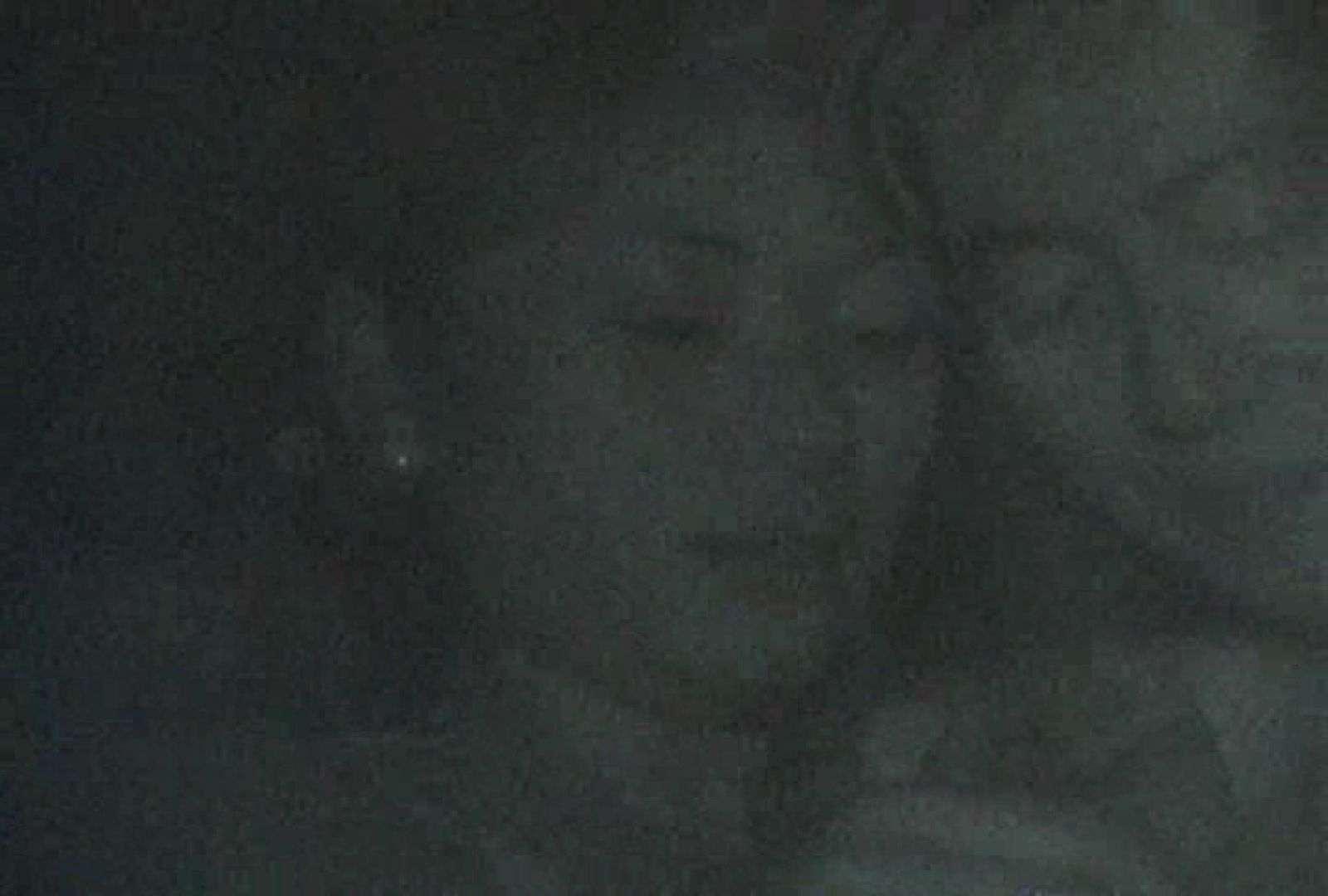 充血監督の深夜の運動会Vol.47 美しいOLの裸体 オメコ無修正動画無料 72pic 71