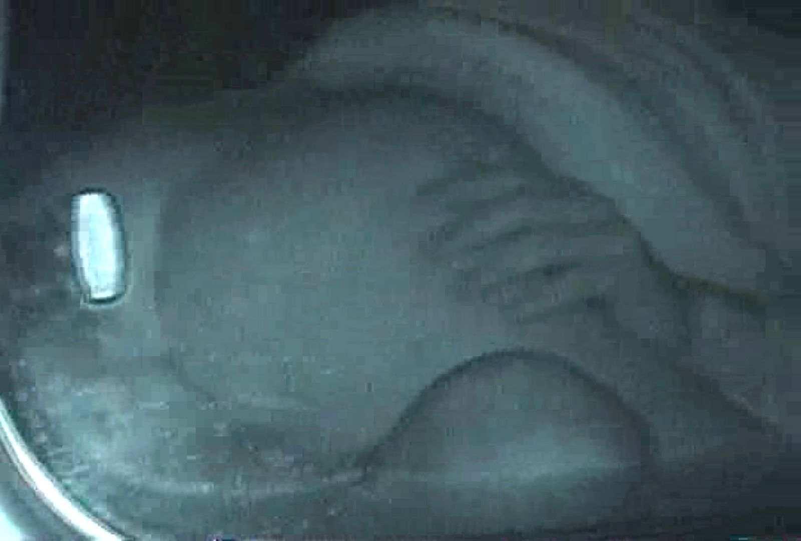 充血監督の深夜の運動会Vol.48 現役ギャル のぞき動画画像 95pic 44
