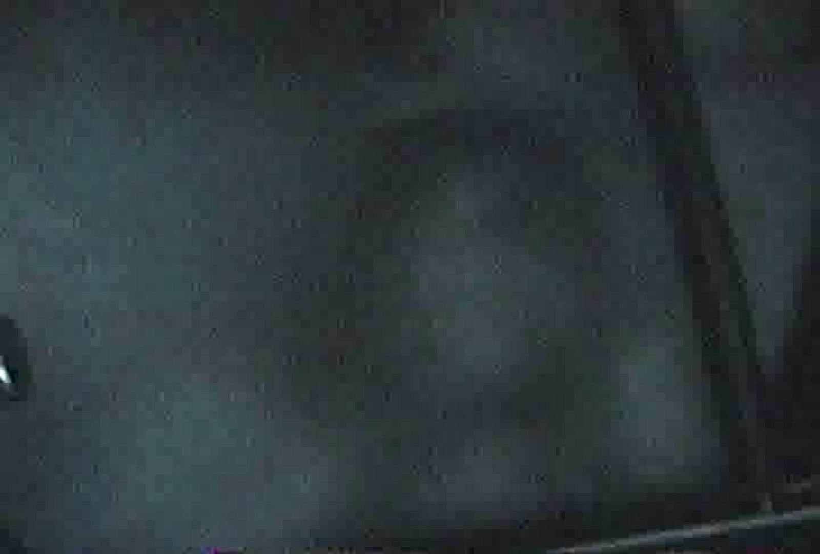 充血監督の深夜の運動会Vol.48 セックス SEX無修正画像 95pic 63