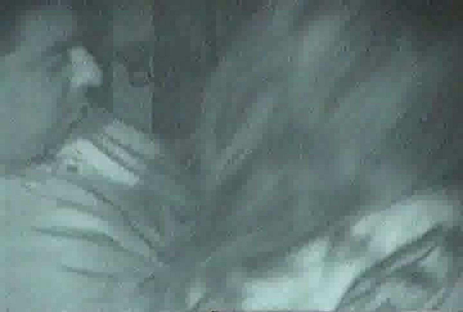充血監督の深夜の運動会Vol.53 美しいOLの裸体   セックス  97pic 9