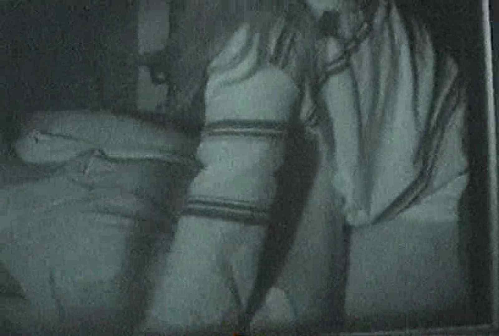 充血監督の深夜の運動会Vol.53 美しいOLの裸体  97pic 12