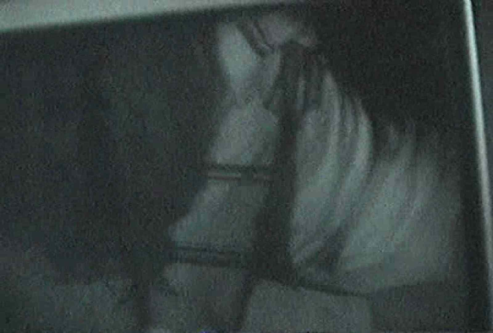 充血監督の深夜の運動会Vol.53 おまんこ セックス画像 97pic 19