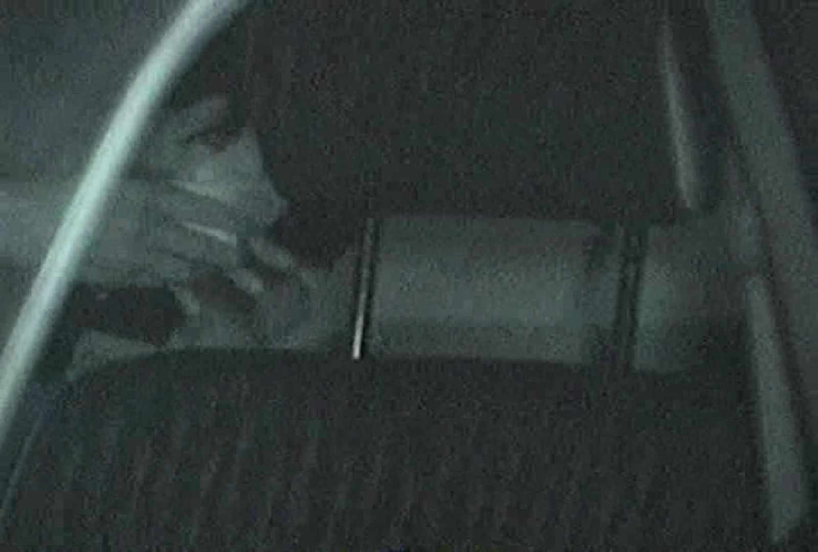充血監督の深夜の運動会Vol.53 カップル エロ無料画像 97pic 74