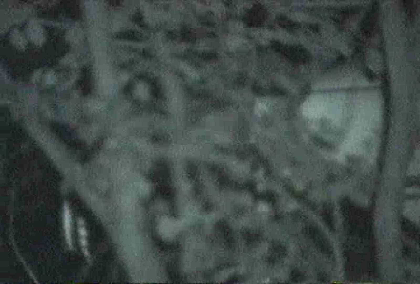 充血監督の深夜の運動会Vol.57 現役ギャル   お姉さん丸裸  101pic 5