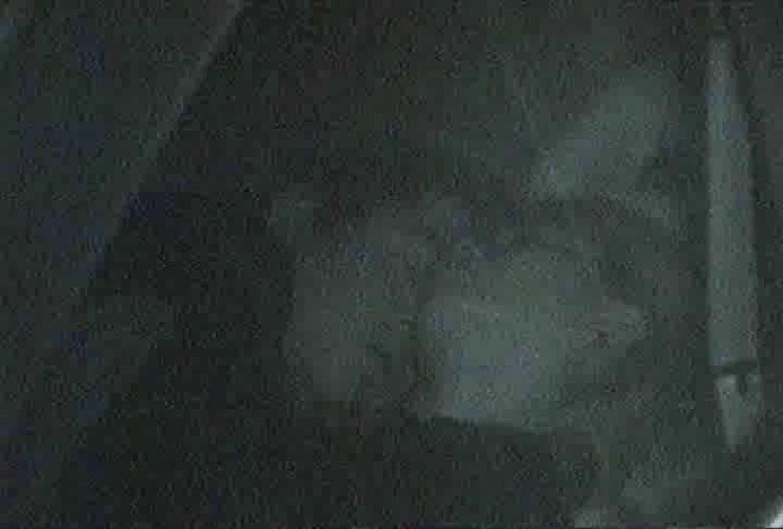 充血監督の深夜の運動会Vol.60 美しいOLの裸体 AV動画キャプチャ 90pic 2